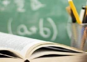 Iscrizioni online per le classi prime a.s. 2021/22